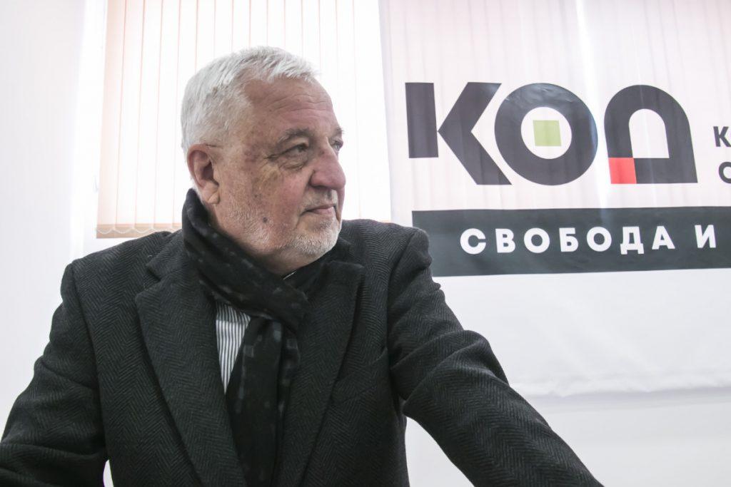 Любомир Канов, за езика на омразата