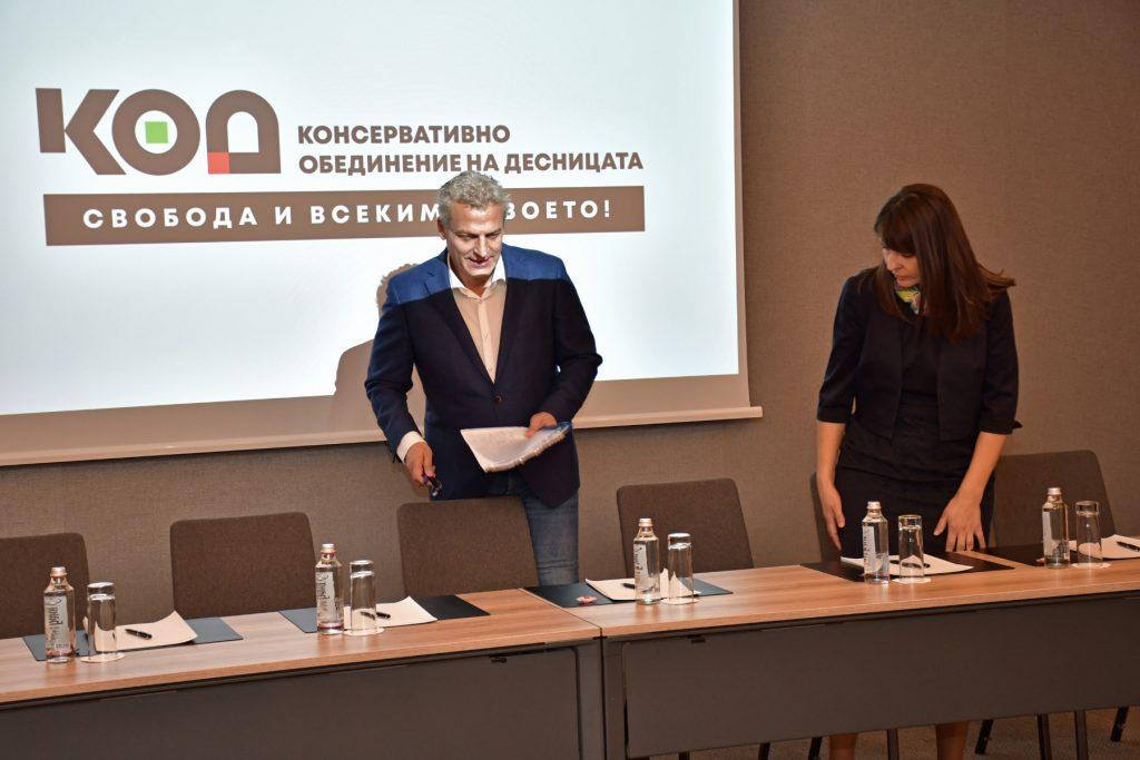 Петър Москов и Росица Рачева